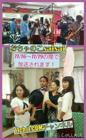おちゃのこSaiSai で石川敬子フラメンコ教室が放映されます!