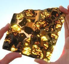 太陽の力を宿す石