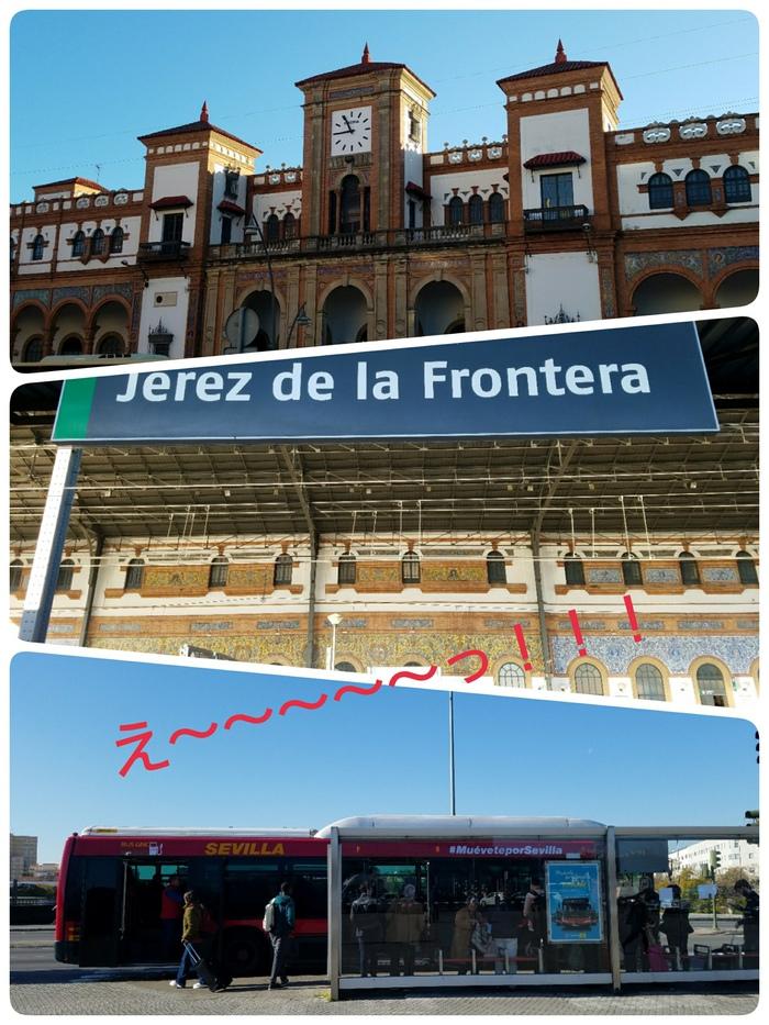 スペイン便り~♪ その4 え~~~~っ!!!