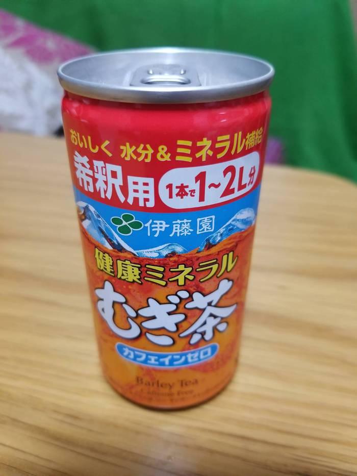 楽チン麦茶 ~日常がフラメンコ~