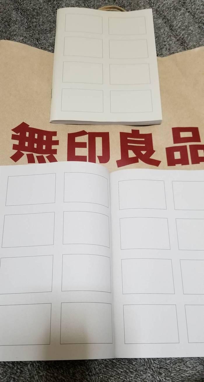 神ノート ~日常がフラメンコ~