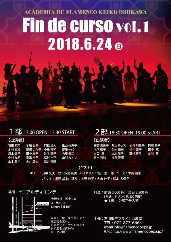 生徒発表会ライブ開催Fin de curso vol.1