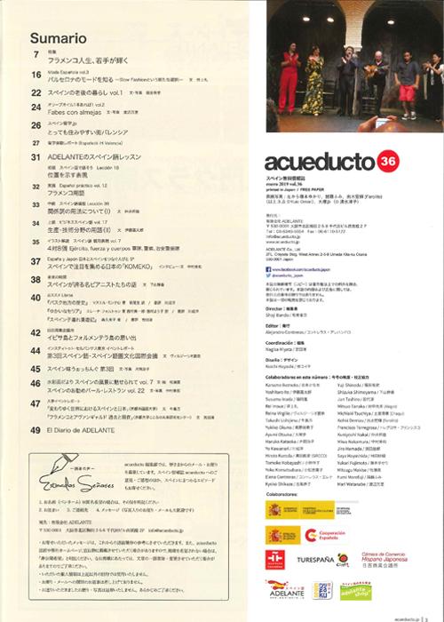 acueducto_5.jpg