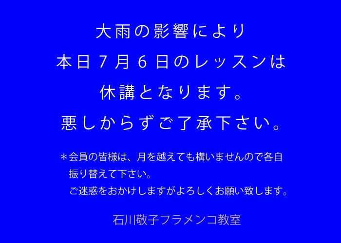 news180706.jpg